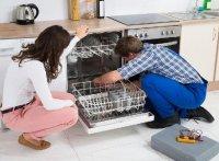 посудомоечная машина остановилась